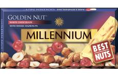 Шоколад белый Golden Nut с фундуком и клюквой  100г