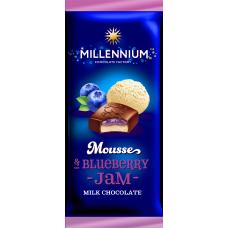 Шоколад молочный Millennium Mousse черника 135г